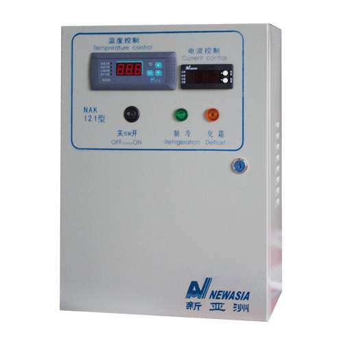 新亚洲nak121制冷化霜电控柜15kw